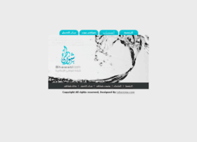 shawati.com