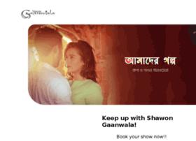 shawongaanwala.com
