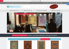 shayan-carpet.com
