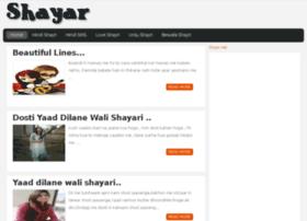 shayar.net