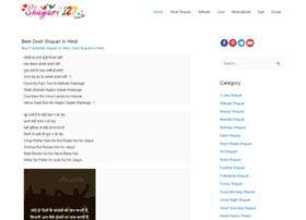 shayari123.com