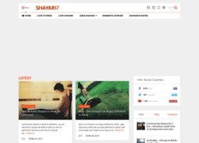 shayari7.com