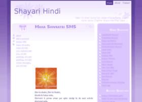 shayarihindi.com
