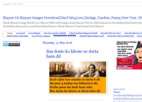 shayarihishayari.com