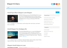 shayarikidiary.com