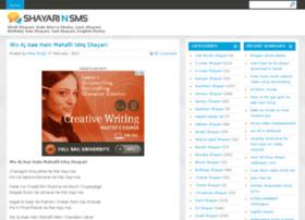 shayarinsms.com