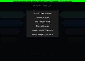 shayarionline.com