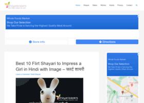 shayaripapers.com