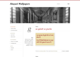 shayariwallpapers.wordpress.com