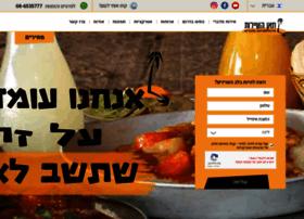 Shayarot.com