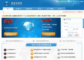 shayuonline.net