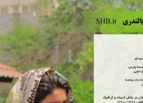 shb.ir