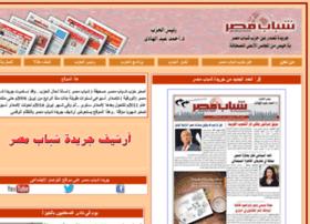 shbabmisr.net