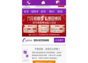 shbaiao.com
