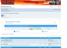 shc-forum.com