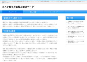 shc2013.jp