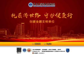 shca.org.cn