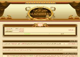 shdanah.com