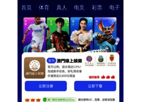 shdengji.com
