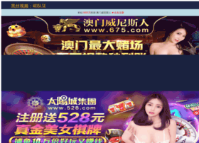 she-cheng.com