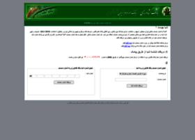 sheba.agri-bank.com