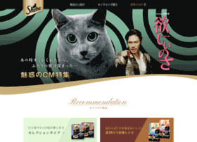 sheba.jp