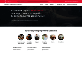shebekino.unassvadba.ru