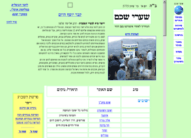 shechem.org