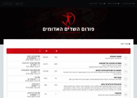 shedim.com