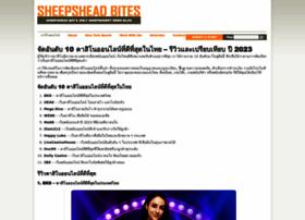 sheepsheadbites.com