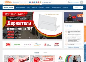 sheets.ru