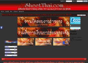 sheetthai.com