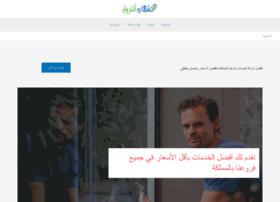 shehab-control.com