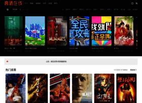 shehr.com.cn