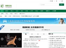 shei.org.cn