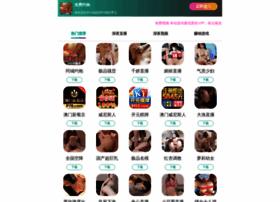 sheilablackstar.com