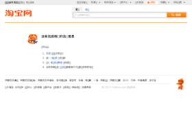 sheji777.com