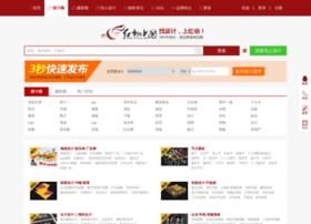 shejigao.redocn.com