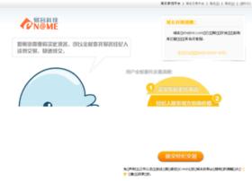 shejimi.com