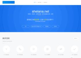 shelana.net