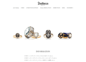 shellman.co.jp