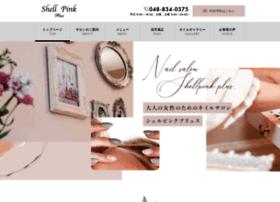 shellpink.com