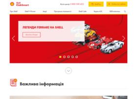 shellsmart.com.ua