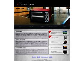 sheltertrading.jp