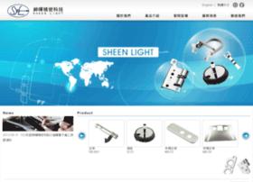 shen-light.com