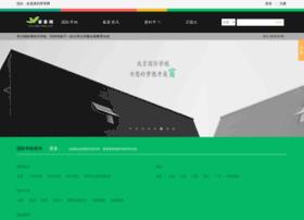 shen1shen.com