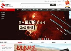 shenbinghang.com