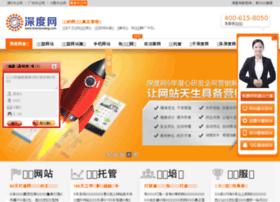 shenduwang.com