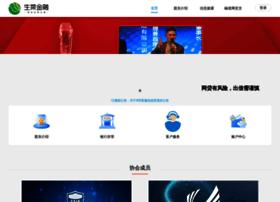 shengcaijinrong.com