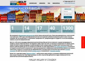 shengen-visa.ru